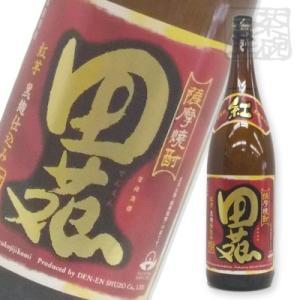 田苑 紅芋 黒麹仕込み 1800ml 25度 芋焼酎|sakenochawanya