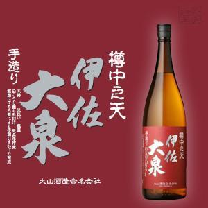 樽中之天 伊佐大泉 25度 1800ml 芋 大山酒造 いも焼酎|sakenochawanya