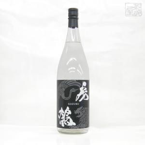 小正 虎鶴 荒濾過 黒麹 芋 25度 1800ml 芋焼酎 小正酒造 焼酎|sakenochawanya