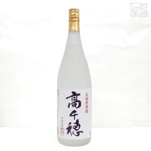 高千穂 パープル 芋 25度 1800ml 芋焼酎 高千穂酒造 焼酎 長期貯蔵 八年古酒|sakenochawanya