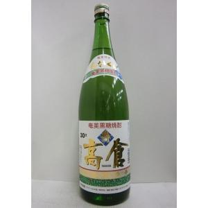 黒糖焼酎 高倉 30% 1800ml*6本|sakenochawanya
