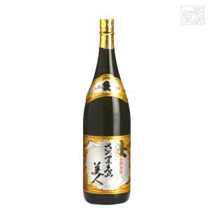 甕長期熟成 さつま島美人 25度 1800ml 芋焼酎 長島研醸 焼酎|sakenochawanya