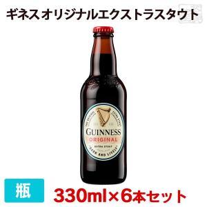 ギネス エクストラスタウト 330ml瓶*6本 GUINNESS EXTRA STOUT|sakenochawanya
