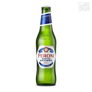 ペローニ ナストロアズーロ 正規 5.1% 330ml瓶 イタリアビール|sakenochawanya