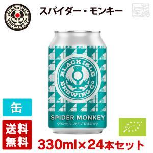 ブラックアイル ゴールデンアイ・ペールエール  5.6度 瓶 330ml 24本セット ビール|sakenochawanya