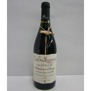 ザッカニーニ モンテプルチァーノ ダブルッツォ 12.5% 750ml 果実酒|sakenochawanya