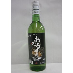 北海道ワイン おたるナイヤガラ 辛口 白 10% 720ml 日本ワイン 北海道産葡萄使用|sakenochawanya