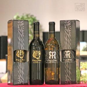 タイガースワイン 赤白2本セット 阪神タイガース 飲み比べ 神戸ワイン|sakenochawanya