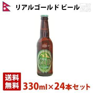 ネパールアイスビールと同じくCG Brewery製造の新しい商品です。欧米向けに開発されたライトです...