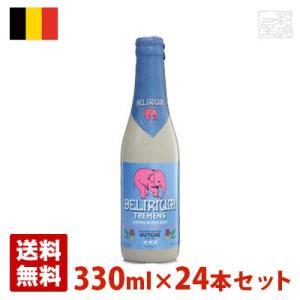 デリリュウム トレメンス 8.5度 330ml 24本セット(1ケース) 瓶 ベルギー ビール|sakenochawanya