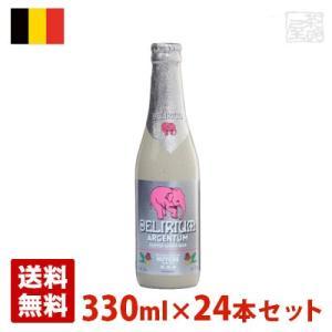 デリリュウム 25周年記念 7度 330ml 24本セット(1ケース) 瓶 ベルギー ビール|sakenochawanya