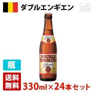 黄金色をしているビールからは、想像も出来ないほどのモルトの程良い甘さが口の中に広がります。ビール本来...