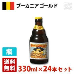 ブーカニア ゴールド 11度 330ml 24本セット(1ケース) 瓶 ベルギー ビール|sakenochawanya