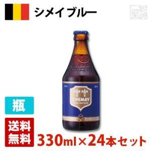 ベルギーでは現在6ヶ所の修道院でビールを醸造しています。この修道院で造られているビールを「トラピスト...