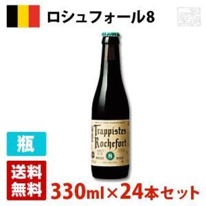 深い赤褐色のダークブラウンエールのビールは、豊かなレーズンやイチジクのような香りがします。コーヒーキ...