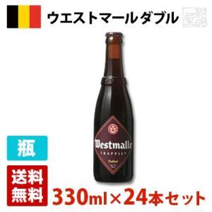 瓶内2次醗酵の暗く赤みをおびた褐色のトラピストビールです。クリーミーな泡は、芳醇な麦芽の香りがあり、...