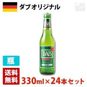 ダブ オリジナル 5度 330ml 24本セット(1ケース) 瓶 ドイツ ビール|sakenochawanya