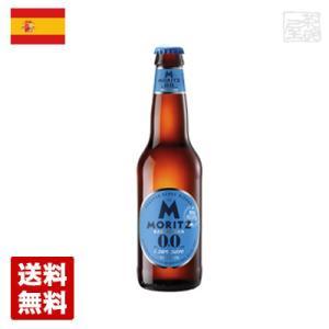 モリッツ アクア 0.04度 330ml 24本セット(1ケース) 瓶 スペイン ビール sakenochawanya