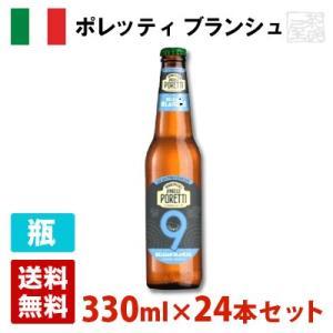 9種類のホップを使用しており、その中で最も高い割合で使用されている「ソラチエース」は、日本生まれの伝...