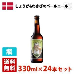 乾いた感じの麦の香りが特徴。適度なコクでバランスの良いビール。   ■名称:Tuborg ■原産国:...