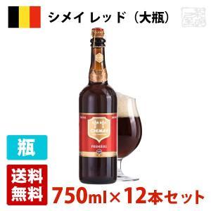 トラピストビールと呼ばれる、世界で8ヵ所のみの修道院ビールの中のトップブランド。   ■名称:Chi...