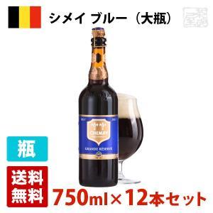 シメイビールの最高峰。9度のアルコールを感じさせないバランスのとれた深い味わい。ラベルに瓶詰の年号が...