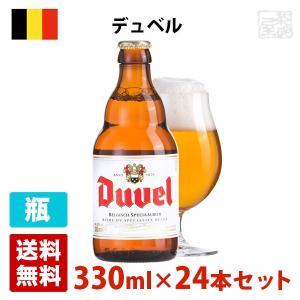 デュベル 8.5度 330ml 24本セット(1ケース) 瓶 ベルギー ビール|sakenochawanya