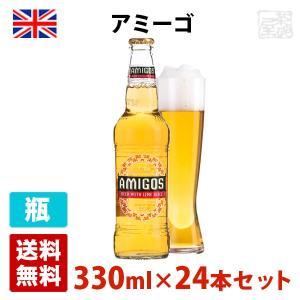 アミーゴ 5.5度 330ml 24本セット(1ケース) 瓶 イギリス リキュール 発泡性|sakenochawanya