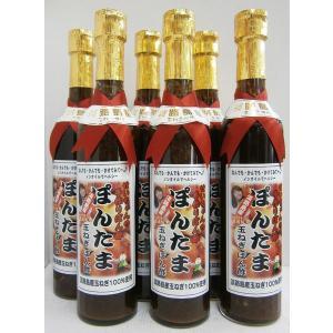 【送料無料】せいちゃんの手作りぽん酢 ぽんたま500ml×6本|sakenochawanya
