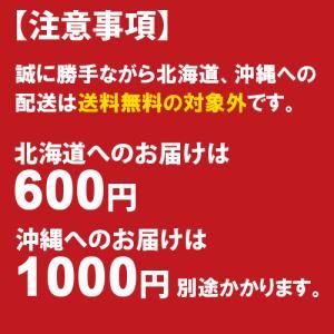 【送料無料】せいちゃんの手作りぽん酢 ぽんたま500ml×6本|sakenochawanya|02