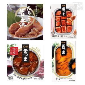 K&K 缶つま 4種セット 牛すね肉 ベーコン うに シャコ sakenochawanya
