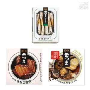K&K 缶つま 魚介系 3種セット(たこ、いわし、シャコ) 缶詰 おつまみ sakenochawanya