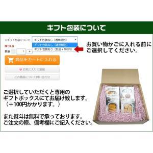 K&K 缶つまレストラン 魚介系 4種セット(シャコ、うに、ししゃも、ムール貝) 缶つま 缶詰 おつまみ|sakenochawanya|02