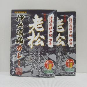 伊丹老松 伊丹酒粕カレー 200g×2袋|sakenochawanya