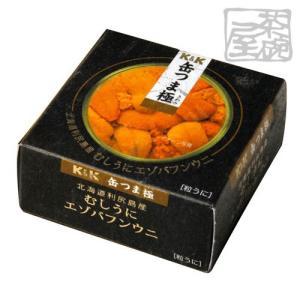 K&K 缶つま極 北海道利尻島産 むしうにエゾバフンウニ*6個 sakenochawanya