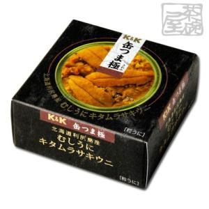 K&K 缶つま極 北海道利尻島産 むしうに キタムラサキウニ*6個 sakenochawanya