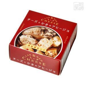 缶ちぃず チーズとかきのアヒージョ 85g 缶詰 おつまみ|sakenochawanya