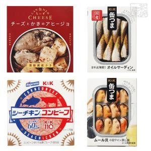 缶つま 缶ちぃず シーチキンコンビーフ 食べ比べ 4種セット B 缶詰 おつまみ sakenochawanya