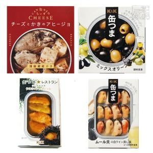 缶つま 缶ちぃず ワインに合うおつまみ 4種セット 食べ比べ 缶詰 おつまみ|sakenochawanya