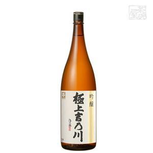 極上吉乃川 吟醸 1800ml 吉乃川 日本酒 吟醸