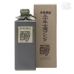 房の露 30年古酒しょうエクセレンス 35度 720ml 房の露 焼酎 米|sakenochawanya
