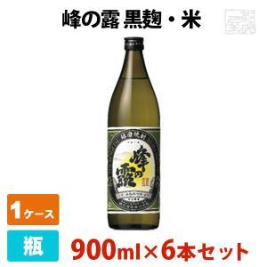 峰の露 黒麹・米  900ml 6本セット 繊月酒造 焼酎 米|sakenochawanya