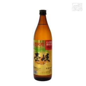 壱岐 25度 900ml 玄海酒造 焼酎 麦 sakenochawanya