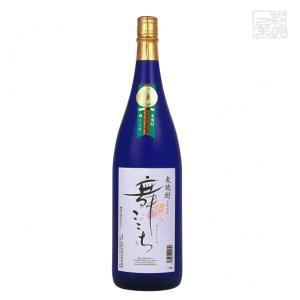 舞ここち ブルーボトル 麦 1800ml 光武酒造場 焼酎|sakenochawanya