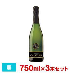 カラヴィニャ モスカート 750ml 3本セット 甘口  白泡 スパークリングワイン スペイン sakenochawanya