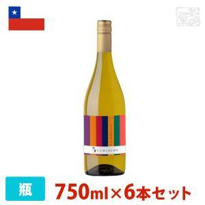 カマレロ シャルドネ 750ml 6本セット 辛口  白ワイン チリ sakenochawanya