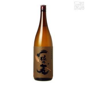 本格麦焼酎 一粒の麦 25度 1800ml 西酒造 焼酎 麦|sakenochawanya