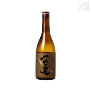 本格麦焼酎 一粒の麦 25度 720ml 西酒造 焼酎 麦|sakenochawanya