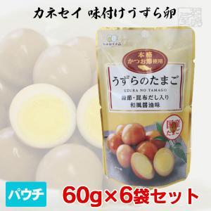 カネセイ 味付けうずら卵 50g×6個 しいの食品 おつまみ|sakenochawanya
