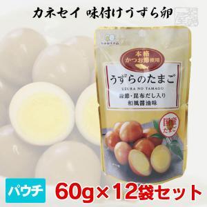 カネセイ 味付けうずら卵 50g×12個 しいの食品 おつまみ|sakenochawanya